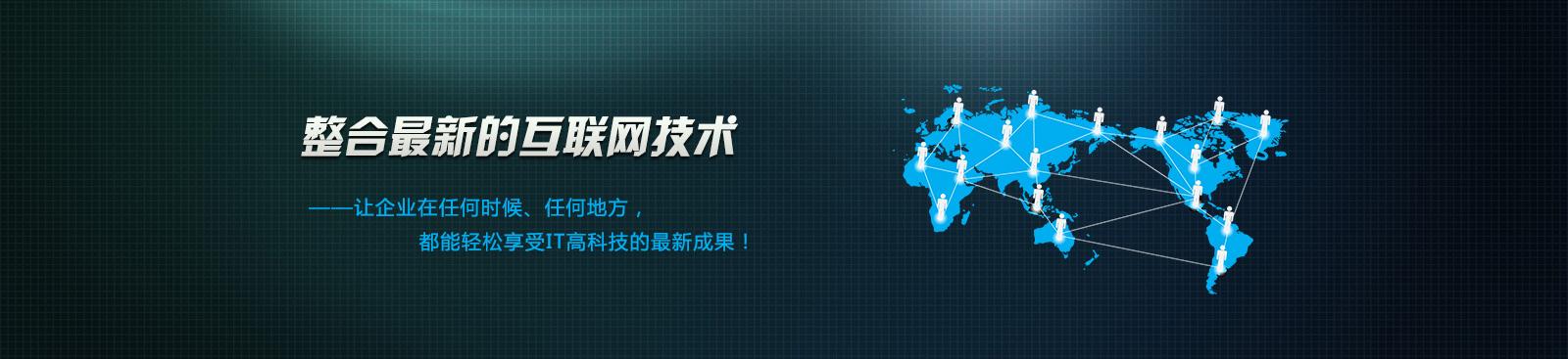 石家庄建网站