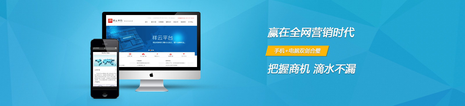 石家庄网络营销