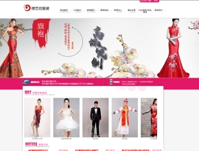 德艺坊服装文化有限公司