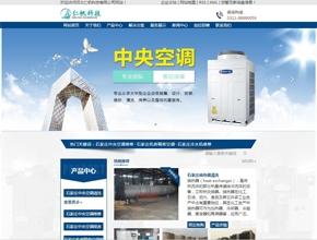 河北仁帆科技有限公司