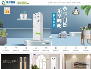 石家庄网站设计